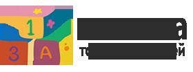"""Интернет-магазин товаров для детей """"Малютка"""" malutka67.ru - Детские товары по хорошим ценам в Смоленске"""